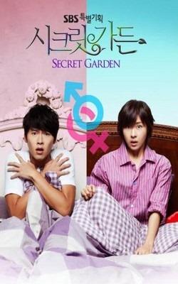 Hyun Bin Song Hye Kyo Interview Eng Sub